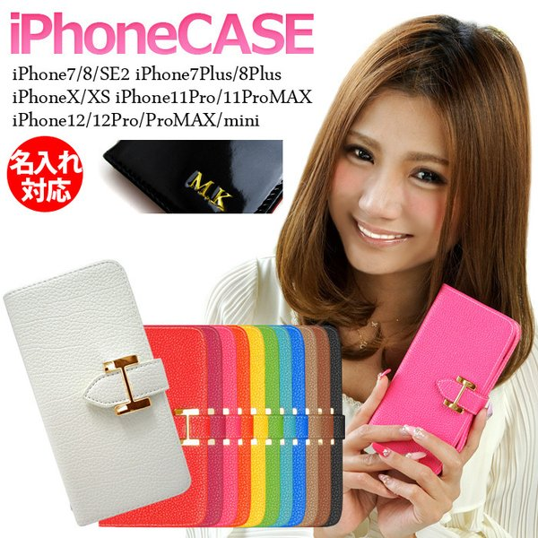 iP005 iPhone8 iPhone8Plus iPhone7  iPhone7Plus スマホケース スマホ 手帳型 iPhone6s iPhone6Plus iPhone 5 5s ブランド おしゃれ 革 大人 可愛い|otoritsuke