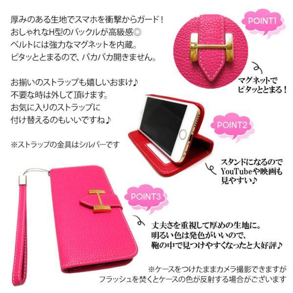 iP005 iPhone8 iPhone8Plus iPhone7  iPhone7Plus スマホケース スマホ 手帳型 iPhone6s iPhone6Plus iPhone 5 5s ブランド おしゃれ 革 大人 可愛い|otoritsuke|04