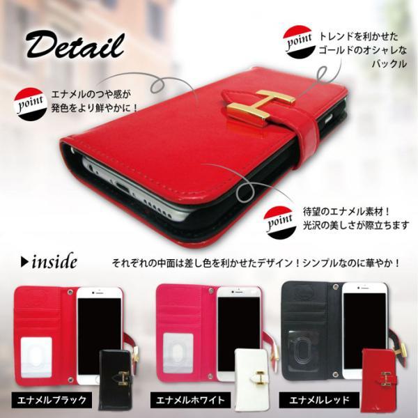 iP005 iPhone8 iPhone8Plus iPhone7  iPhone7Plus スマホケース スマホ 手帳型 iPhone6s iPhone6Plus iPhone 5 5s ブランド おしゃれ 革 大人 可愛い|otoritsuke|05