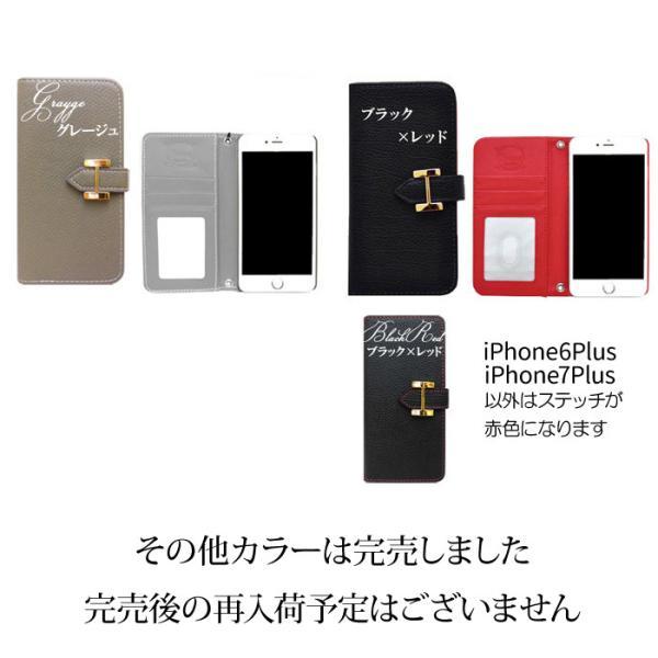 iP005 iPhone8 iPhone8Plus iPhone7  iPhone7Plus スマホケース スマホ 手帳型 iPhone6s iPhone6Plus iPhone 5 5s ブランド おしゃれ 革 大人 可愛い|otoritsuke|07