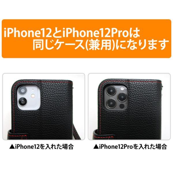 iP005 iPhone8 iPhone8Plus iPhone7  iPhone7Plus スマホケース スマホ 手帳型 iPhone6s iPhone6Plus iPhone 5 5s ブランド おしゃれ 革 大人 可愛い|otoritsuke|08