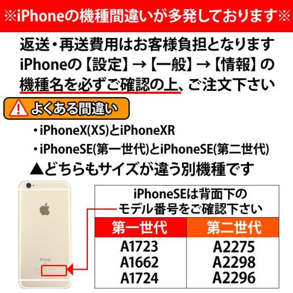 iP005 iPhone8 iPhone8Plus iPhone7  iPhone7Plus スマホケース スマホ 手帳型 iPhone6s iPhone6Plus iPhone 5 5s ブランド おしゃれ 革 大人 可愛い|otoritsuke|09