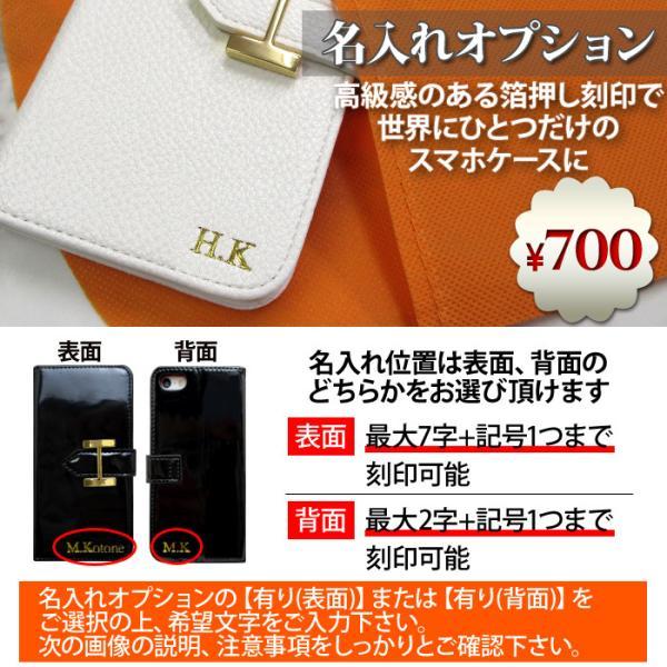iP005 iPhone8 iPhone8Plus iPhone7  iPhone7Plus スマホケース スマホ 手帳型 iPhone6s iPhone6Plus iPhone 5 5s ブランド おしゃれ 革 大人 可愛い|otoritsuke|10