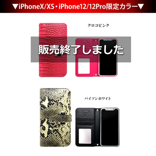 スマホケース 手帳型 iPhone7 iPhoneX XS MAX XR iPhone8 iPhone8Plus ミラー 付き GalaxyS8 S8plus iphone7 iPhone7PLUS iphone6s Plus 鏡 iP075|otoritsuke|10