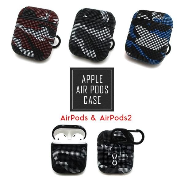 再入荷 AirPods AirPods2 ケース air pods エアポッズ イヤホン カバー 第1世代 第2世代 対応 迷彩柄 airpod メンズ かわいい おしゃれ 人気 apple Et147|otoritsuke