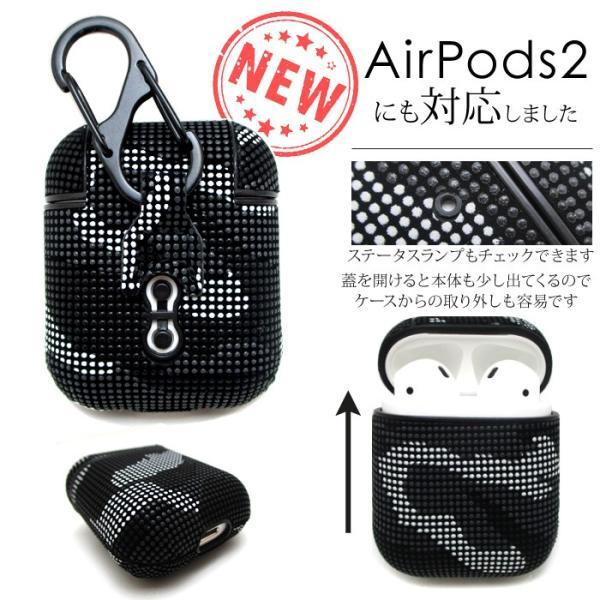 再入荷 AirPods AirPods2 ケース air pods エアポッズ イヤホン カバー 第1世代 第2世代 対応 迷彩柄 airpod メンズ かわいい おしゃれ 人気 apple Et147|otoritsuke|03