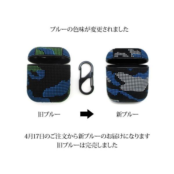 再入荷 AirPods AirPods2 ケース air pods エアポッズ イヤホン カバー 第1世代 第2世代 対応 迷彩柄 airpod メンズ かわいい おしゃれ 人気 apple Et147|otoritsuke|05