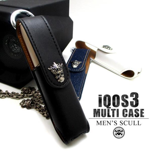 iQOSケース iQOS3multiケース iQOS3 multi iQOS3multi アイコス3マルチ アイコス マルチ ケース カバー メンズ デニム ドクロ シルバー ロック スカル iQ170
