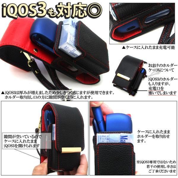 iQOSケース アイコス カバー ストラップ ホルダー ケース おまけ 2本持ち ヒートスティック ヒョウ柄 レザー 迷彩 おしゃれ 大人 可愛い iQ022|otoritsuke|02