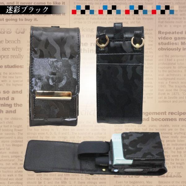 iQOSケース アイコス カバー ストラップ ホルダー ケース おまけ 2本持ち ヒートスティック ヒョウ柄 レザー 迷彩 おしゃれ 大人 可愛い iQ022|otoritsuke|07