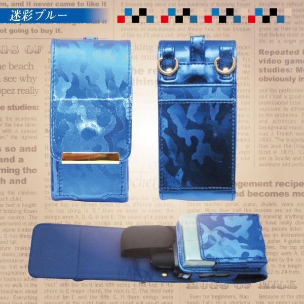 iQOSケース アイコス カバー ストラップ ホルダー ケース おまけ 2本持ち ヒートスティック ヒョウ柄 レザー 迷彩 おしゃれ 大人 可愛い iQ022|otoritsuke|08