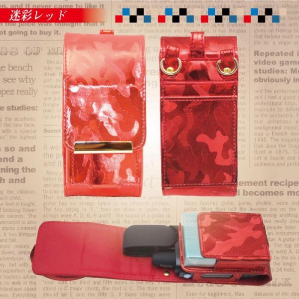 iQOSケース アイコス カバー ストラップ ホルダー ケース おまけ 2本持ち ヒートスティック ヒョウ柄 レザー 迷彩 おしゃれ 大人 可愛い iQ022|otoritsuke|09