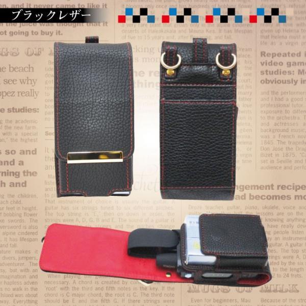 iQOSケース アイコス カバー ストラップ ホルダー ケース おまけ 2本持ち ヒートスティック ヒョウ柄 レザー 迷彩 おしゃれ 大人 可愛い iQ022|otoritsuke|10