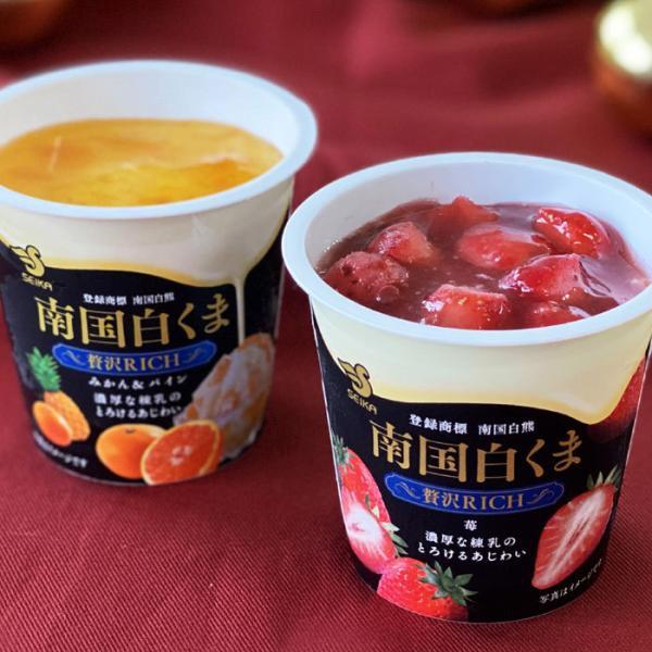 南国白くま 贅沢リッチ苺&みかんパイン セット(計8個) 送料無料