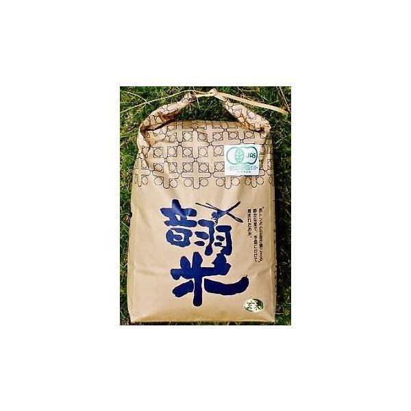 新米令和3年度産愛知県産音羽米 無農薬玄米5kg