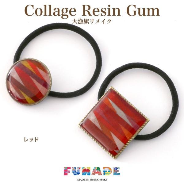 Collage Resin Gum(1点)ネコポス|otr-ishinomaki