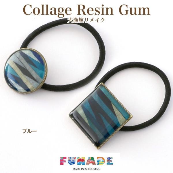 Collage Resin Gum(1点)ネコポス|otr-ishinomaki|02