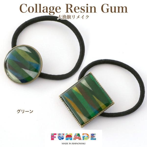 Collage Resin Gum(1点)ネコポス|otr-ishinomaki|03