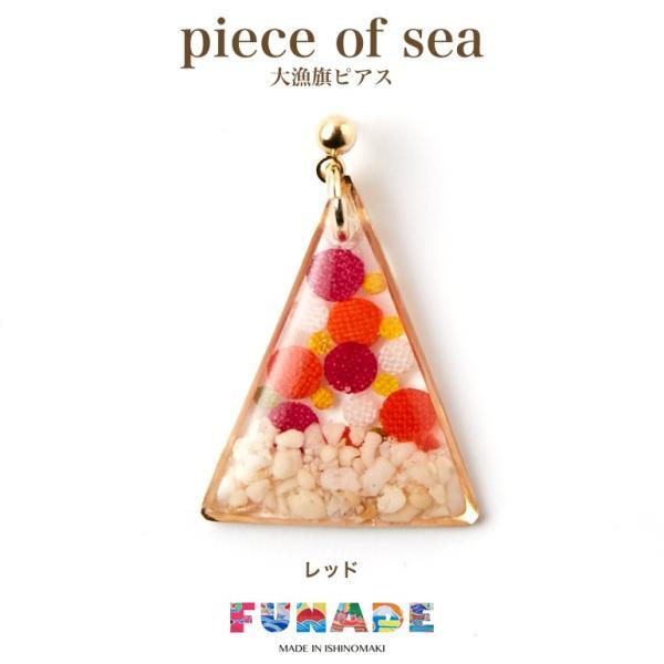 piece of sea L 大漁旗ピアス/イヤリング(2個/両耳用)ネコポス|otr-ishinomaki|04