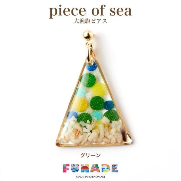 piece of sea L 大漁旗ピアス/イヤリング(2個/両耳用)ネコポス|otr-ishinomaki|05