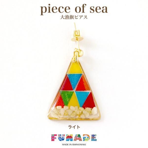 piece of sea L 大漁旗ピアス/イヤリング(2個/両耳用)ネコポス|otr-ishinomaki|08