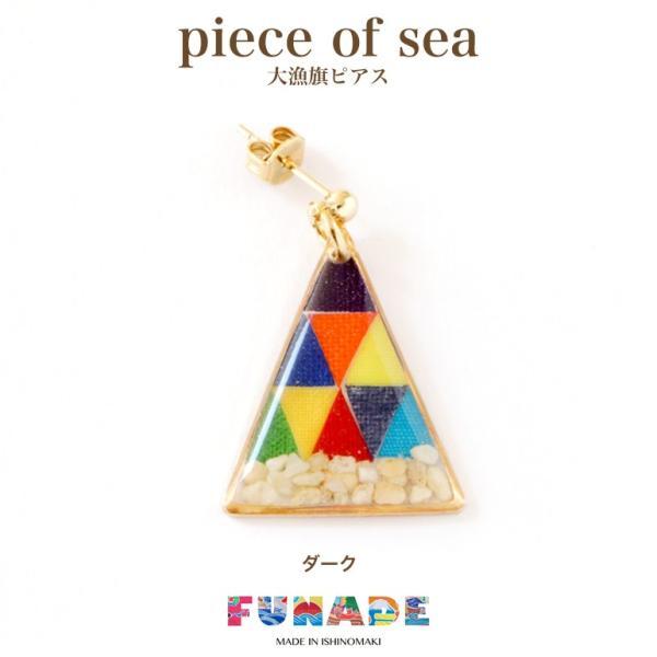 piece of sea L 大漁旗ピアス/イヤリング(2個/両耳用)ネコポス|otr-ishinomaki|09
