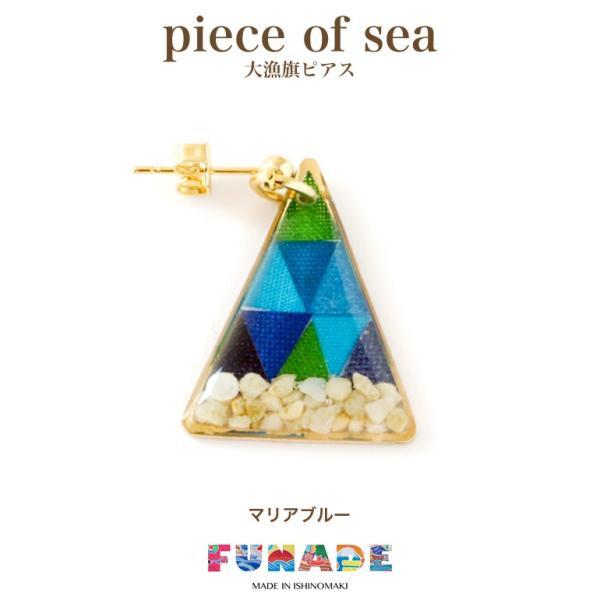 piece of sea L 大漁旗ピアス/イヤリング(2個/両耳用)ネコポス|otr-ishinomaki|10