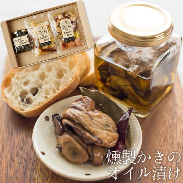 燻製かきのオイル漬け&海鮮アヒージョセット(計3種)常温 ◯|otr-ishinomaki|02