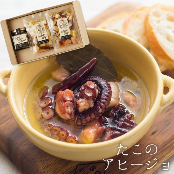 燻製かきのオイル漬け&海鮮アヒージョセット(計3種)常温 ◯|otr-ishinomaki|03
