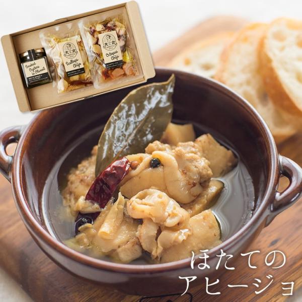 燻製かきのオイル漬け&海鮮アヒージョセット(計3種)常温 ◯|otr-ishinomaki|04