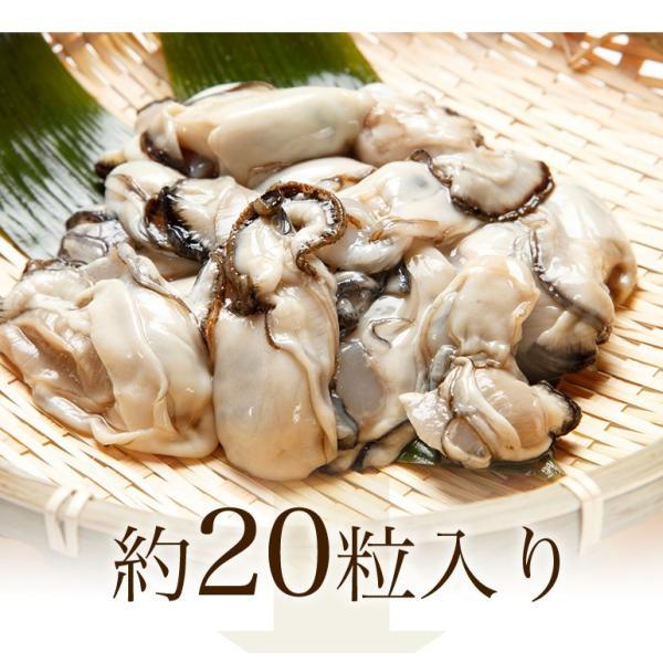 冷凍品ではありません!獲れたて新鮮な 生牡蠣300g(生食用/20粒前後)冷蔵|otr-ishinomaki|02