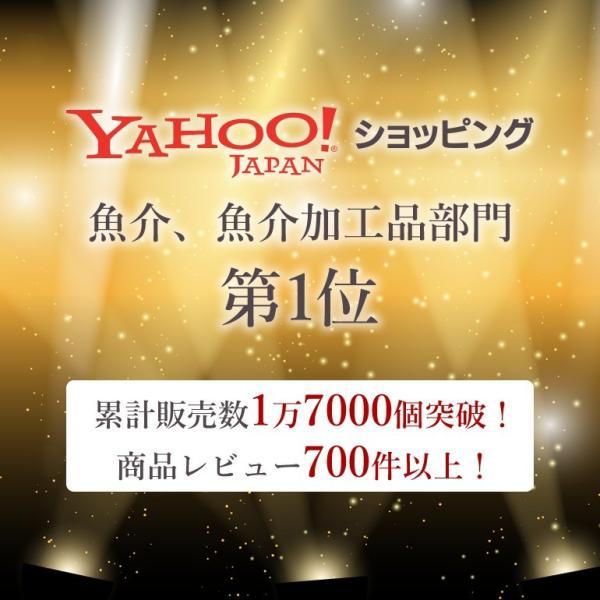 おやじのおまかせセット(旬の海鮮 約8種)冷蔵 ☆|otr-ishinomaki|05