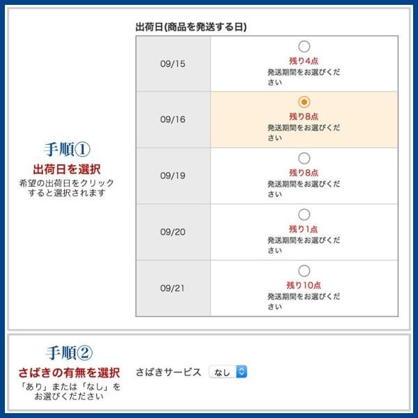 おやじのおまかせセット(旬の海鮮 約8種)冷蔵 ☆|otr-ishinomaki|07