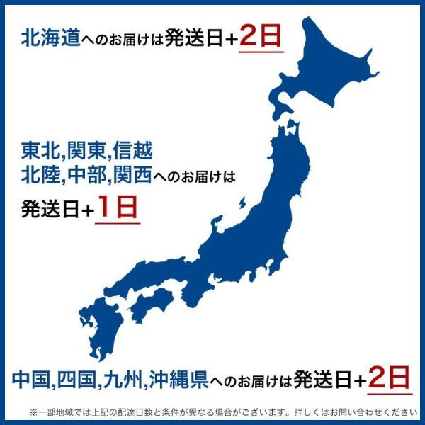 おやじのおまかせセット(旬の海鮮 約8種)冷蔵 ☆|otr-ishinomaki|08