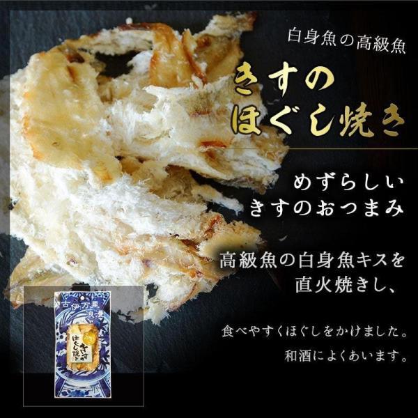 父 誕生日プレゼント 敬老の日 ギフト 詰め合わせ 食べ物 おつまみベストナイン|otsumami-gallery|13