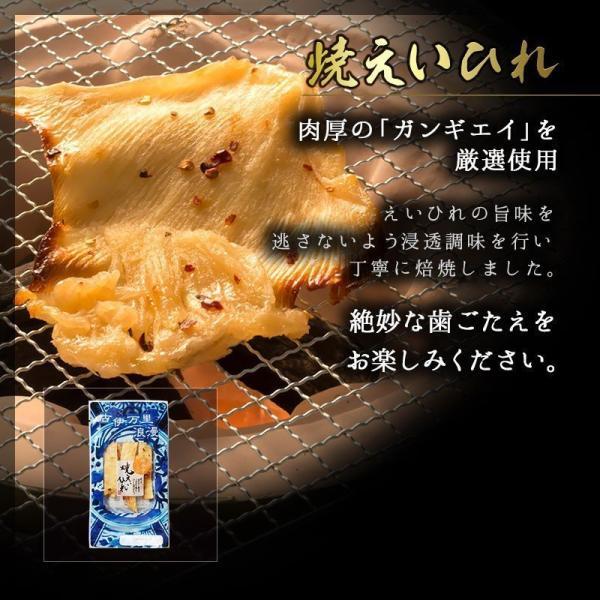 父 誕生日プレゼント 敬老の日 ギフト 詰め合わせ 食べ物 おつまみベストナイン|otsumami-gallery|14