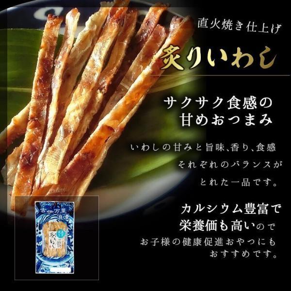 父 誕生日プレゼント 敬老の日 ギフト 詰め合わせ 食べ物 おつまみベストナイン|otsumami-gallery|16