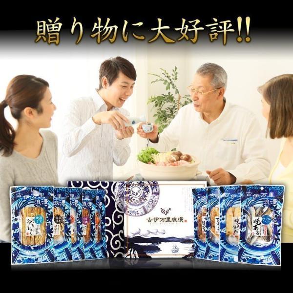 父 誕生日プレゼント 敬老の日 ギフト 詰め合わせ 食べ物 おつまみベストナイン|otsumami-gallery|18