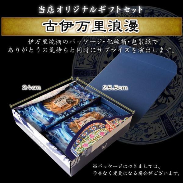 父 誕生日プレゼント 敬老の日 ギフト 詰め合わせ 食べ物 おつまみベストナイン|otsumami-gallery|05