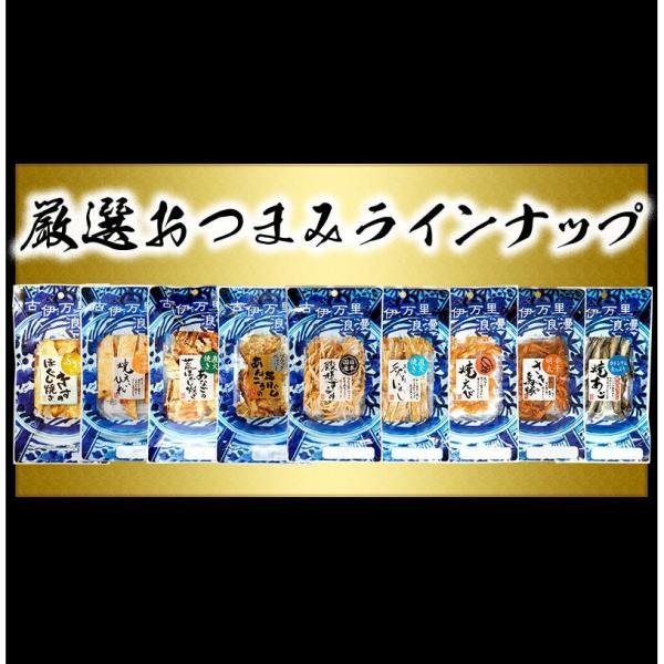 父 誕生日プレゼント 敬老の日 ギフト 詰め合わせ 食べ物 おつまみベストナイン|otsumami-gallery|08