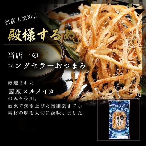 父 誕生日プレゼント 敬老の日 ギフト 詰め合わせ 食べ物 おつまみベストナイン|otsumami-gallery|09