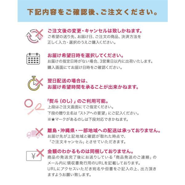 父の日 プレゼント 食べ物 父の日ギフト 誕生日 柔らかおつまみプチ6選|otsumami-gallery|04