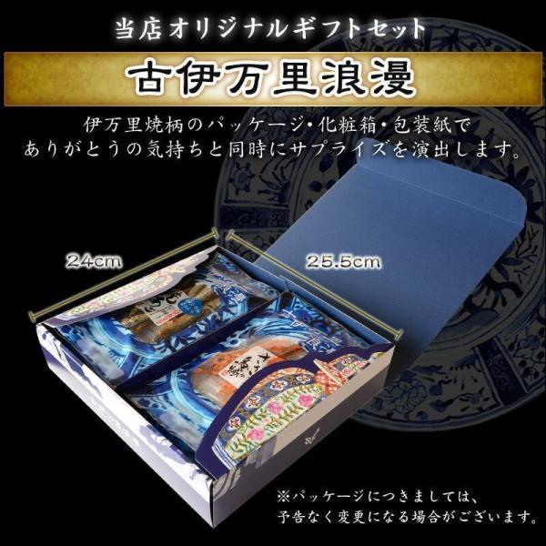 父の日 プレゼント 食べ物 父の日ギフト 誕生日 柔らかおつまみプチ6選|otsumami-gallery|05