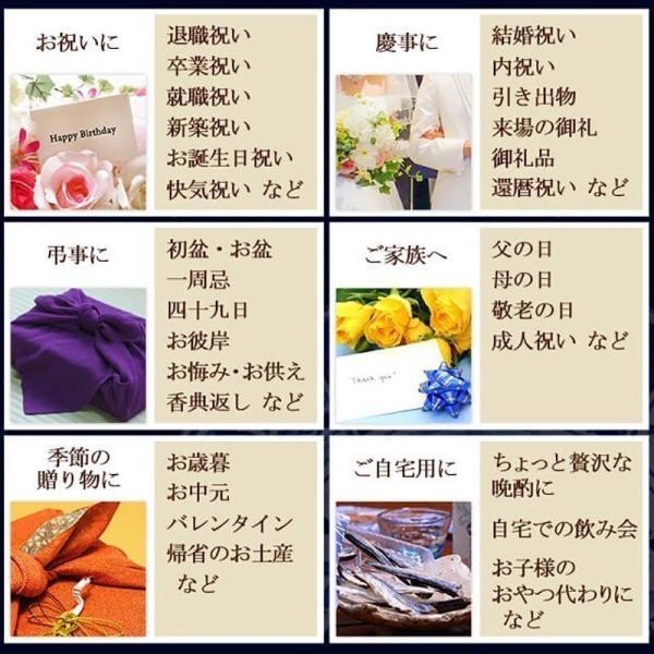 父の日 プレゼント 食べ物 父の日ギフト 誕生日 柔らかおつまみプチ6選|otsumami-gallery|06