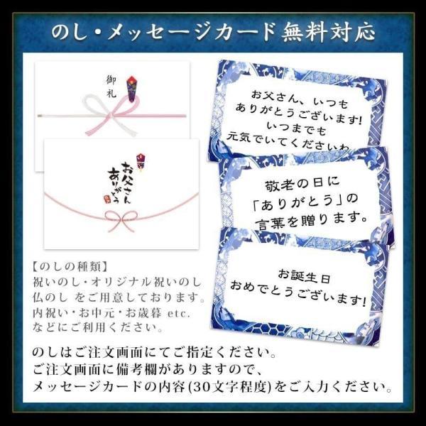 父の日 プレゼント 食べ物 父の日ギフト 誕生日 柔らかおつまみプチ6選|otsumami-gallery|07