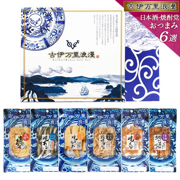 父の日 プレゼント 食べ物 父の日ギフト 誕生日 焼酎・日本酒党おつまみプチ6選|otsumami-gallery