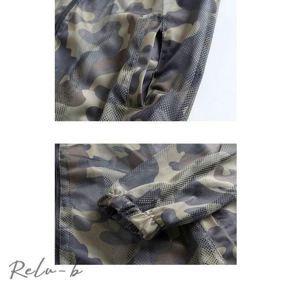 メンズ 薄手 ジップアップ UVカット パーカー 夏用 長袖 迷彩柄 ライトアウター フード付き サマージャケット カモフラージュ ラッシュガード 冷房対策|otto-shop|12