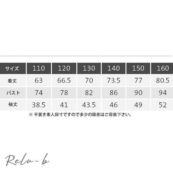 子供服 女の子 子供コート 長袖 秋冬 ラシャコート トレンチコート スプリングコート アウター 春コート ロングコート キッズコート 暖かい 防寒 おしやれ 新品|otto-shop|03