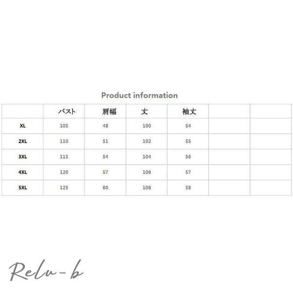 デニム コート レディース ロングコート チェスターコート フード付き 大きいサイズ 5XL 40代 カジュアル 秋 ブルー 大人 上品 otto-shop 02