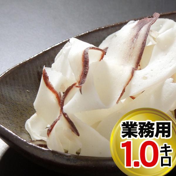 たこかま1kg 業務用 送料無料 北海道 珍味 取り寄せ